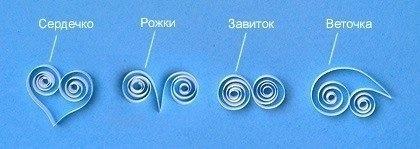 20131117-232936.jpg