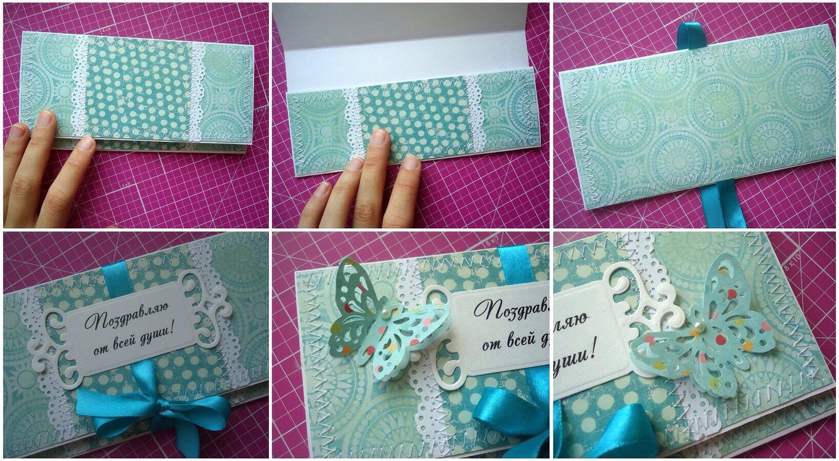 Открытки конверты своими руками на день рождения