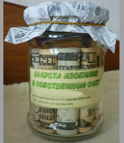 Банка с деньгами на свадьбу идеи интересный дизайн