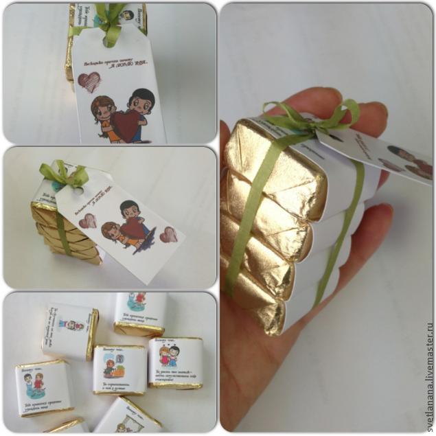 Чайные пакетики с пожеланиями своими руками