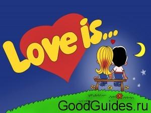 Love_Love_is..._035237_