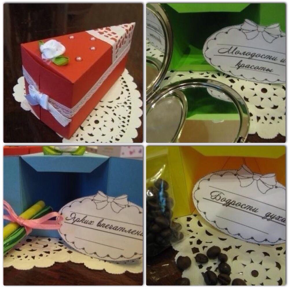 Торт-сюрприз из бумаги своими руками
